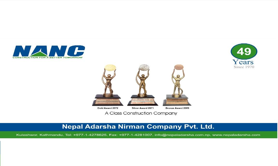 Road Construction   Nepal Adarsha Nirman Co  Pvt  Ltd